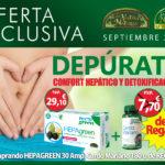 Oferta de Septiembre: Por la compra de un Hepagreen 30 ampollas un Cardo Mariano 180 comprimidos Phytogreen de regalo.